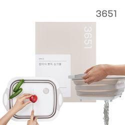 접이식 뽀득 싱크볼 도마+설거지통+수납함