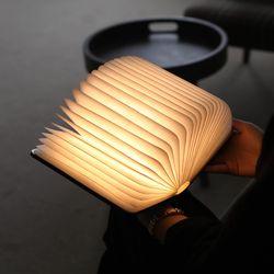 무아스 북라이트 LED 충전식 무드등-스몰