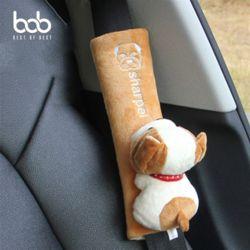 샤페이 동물인형 자동차 안전벨트 커버