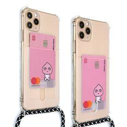 BOB 목걸이 포켓 젤리 아이폰8 케이스+먼지마개