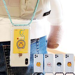 카카오프렌즈 목걸이 포켓카드 투명젤리 - 갤럭시 S10 5G