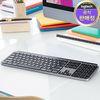 로지텍 코리아 MX KEYS 무선 멀티 디바이스 키보드