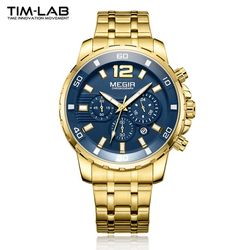 [TIM-LAB]고급패션시계 크로노그래프시계 MS2068