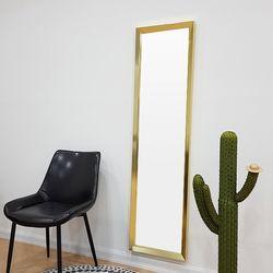 리아 트라이앵글 슬림 벽 거울
