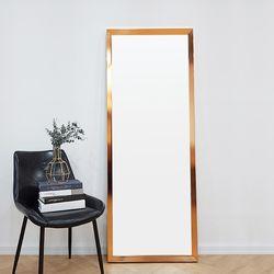 리아 트라이앵글 와이드 벽 거울