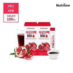 석류진액 100 2박스(28일분) 석류농축액