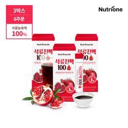 석류진액 100 3박스(42일분) 석류농축액