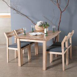 호칸 원목 4인식탁세트 일자 HB-C4 (테이블+등의자4개)