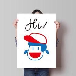 Hi M 유니크 인테리어 디자인 포스터 하이 인사 A3(중형)