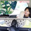 해피코튼 국내산 암막 차량용 반달 햇빛 가리개