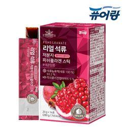 퓨어랑 리얼 석류 저분자 피쉬 콜라겐 젤리 스틱 1박스 (14포)