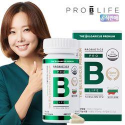 더 불가리쿠스 프리미엄 프로바이오틱스 유산균 1병 (60캡슐)