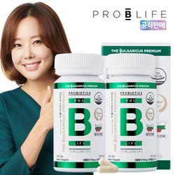 더 불가리쿠스 프리미엄 프로바이오틱스 유산균 2병 (120캡슐)
