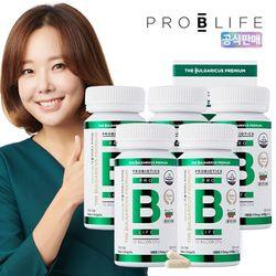 더 불가리쿠스 프리미엄 프로바이오틱스 유산균 5병 (300캡슐)