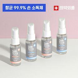 휴대용 손 소독제 세니타이저 30ml