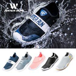 워터런 아쿠아슈즈 어린이 남자 여성 성인용 물놀이 여름 신발