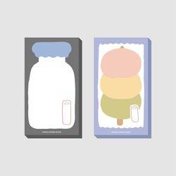 우유와 당고 미니 메모지