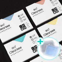 클리어씨 김서림방지 안경닦이 렌즈 액정 클리너 (+보관파우치)