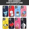 BT21 카드 수납 범퍼케이스 - 아이폰 6