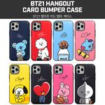 BT21 카드 수납 범퍼케이스 - 아이폰 7+