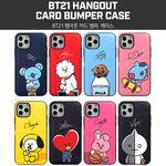 BT21 카드 수납 범퍼케이스 - 아이폰 11