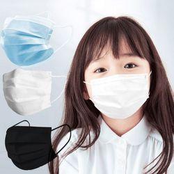 아동용 일회용 마스크 50매 3중 MB필터 국내발송