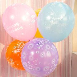 생일 파티풍선 10개입 3종