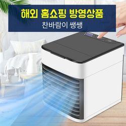 아이스 2세대 미니냉풍기 소형 1인용 에어컨 APCTLC