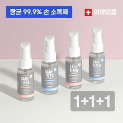 [3 set] 휴대용 스프레이형 손 소독제 30ml