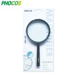 2배율 돋보기 MF-1009 렌즈지름90mm