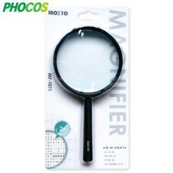2배율 돋보기 MF-1011 렌즈지름100mm