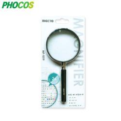 2배율 돋보기 MF-1019 렌즈지름75mm