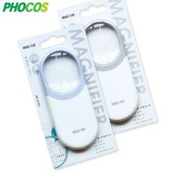 2배율 휴대용 LED돋보기 MF-81901