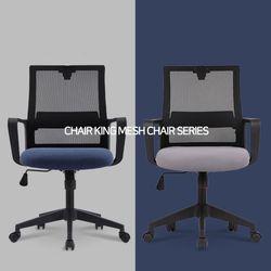 의자왕 사무실 학생 책상 의자/체어 801