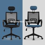 의자왕 사무실 학생 책상 의자/체어 709 HEAD