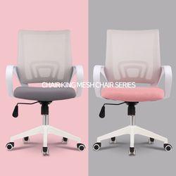 의자왕 사무실 학생 책상 의자/체어 709 WHITE