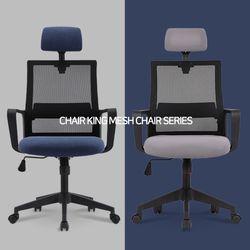 의자왕 사무실 학생 책상 의자/체어 801 HEAD