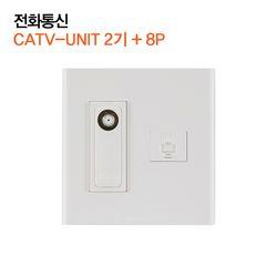 전화통신 CATV-UNIT 2기   8P - 위너스