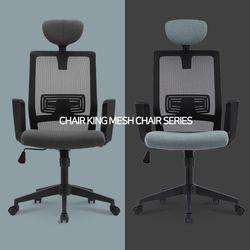 의자왕 사무실 학생 책상 의자/체어 812 HEAD