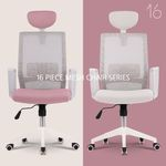 의자왕 사무실 학생 책상 의자/체어 812 WHITE HEAD