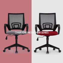 의자왕 사무실 학생 책상 의자 709