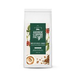 갓볶은 원두커피 예멘 모카 마타리 스페셜티 1kg
