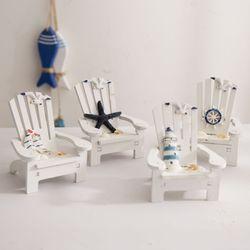 미니 우드 해변 의자