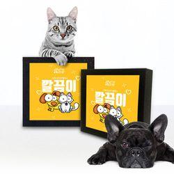 힐링타임 반려동물 털청소 깔끔이 x 2개 (sj)