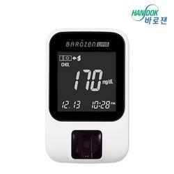 한독 바로잰 리피드 개인용 콜레스테롤 측정기