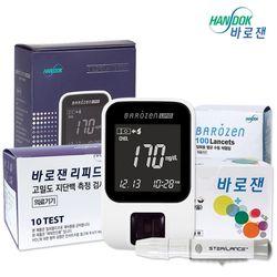 한독 바로잰 리피드 측정기+고밀도 지단백(HDL)시험지+침+솜
