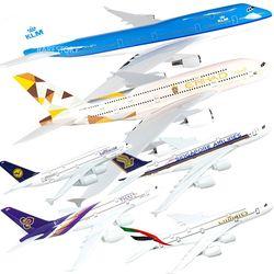모형비행기 비행기모형 세계비행기 항공기 모음 47cm