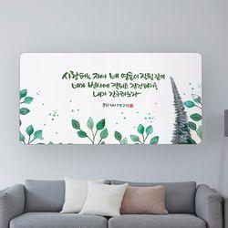 성경말씀액자 - DA0324 요한3서 1장 2절(60cmx30cm 캔버스)
