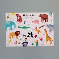 POSTER - HELLO ANIMAL