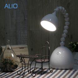 알리오 충전식 LED 튜브 스탠드